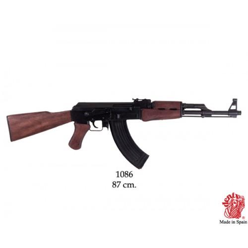 Fucile d'assalto AK-47 Russia 1947