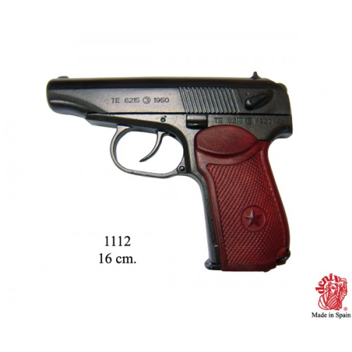 Pistola PM Makarova, Russia 1951
